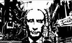 كيف جرت صناعة ظاهرة بوتين
