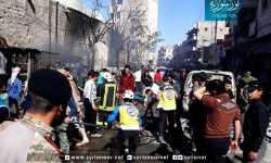 عشرات الشهداء والجرحى في انفجار استهدف مدينة الباب بريف حلب الشرقي