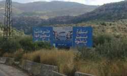 إغلاق الساحل بوجه السوريين.. هل بدأ التقسيم؟