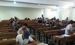 جامعة إدلب تفتح أبوابها للطلاب المهجّرين من الغوطة
