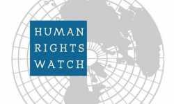 هيومان رايتس: التقرير الأممي حول سوريا