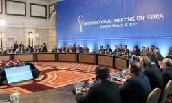 اتفاق أستانة الثلاثي.. خلفياته وفرص نجاحه