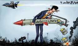 الأسد عندما يتذاكى
