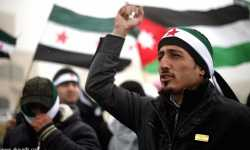 كم أنت أيتها الثورة السورية أتعبت العالم ، وهتكتِ أستارَه وأغلالَه