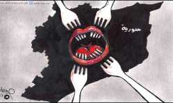التدخلات الأجنبية والمصير السوري