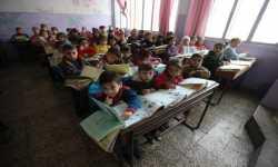 التعليم في حلب يتكئ على المدارس والمعاهد الخاصة