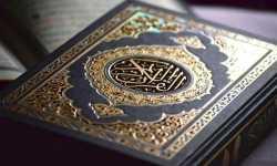 كيف يبث القرآن الكريم الطمأنينة والسكينة في النفوس؟