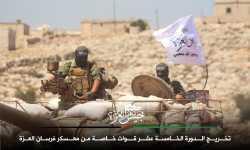 الثوار يكبّدون النظام عشرات القتلى في هجوم صاروخي شمال حماة