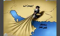 حدود إيران لا تنتهي عند شواطئ المتوسط