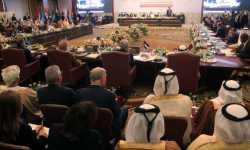 العرب من حفرة إلى منحدر