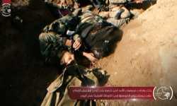 جيش الإسلام يفجر مفاجأة.. 70 قتيلاً من قوات النظام على جبهات الغوطة اليوم بينهم قائد الحملة