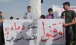 لماذا لا يثق  الشعب بوعود النظام السوري؟