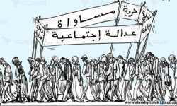 في الدينامية الثورية وضرورة إسقاط الأنظمة