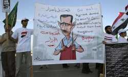 هل من منطق أو حقيقة لدى مؤيدي وحش سوريا؟