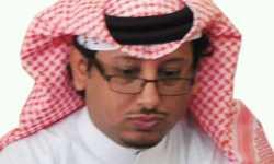 النفوذ الإيراني وأمن الخليج العربي