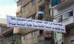 تعامل لبنان مع ملف اللاجئين السوريين