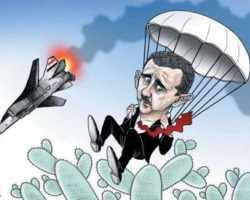 نعم نظام الأسد يخاف!