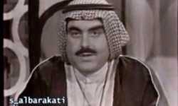 رحيل شيخ الإذاعيين الإعلامي: القدير زهير الأيوبي (1358-1434هـ / 1939-2013م)
