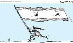 اللامركزية والمعارضة السورية