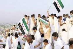 الحجاج السوريون هذا العام.. ''حر'' و''نظامي''