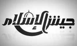 جيش الإسلام يكذّب الادعاءات الروسية حول مجزرة