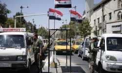 مؤشر أفضل المدن للمعيشة يصنف دمشق في القاع
