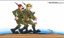 تركيا وثمن الاعتذار لروسيا