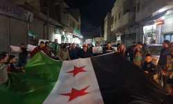 حصاد أخبار الخميس- دعوات للتظاهر يوم الجمعة تضامناً مع إدلب، واشتباكات بين الحر والميلشيات الانفصالية في أعزاز -(14-3-2019)