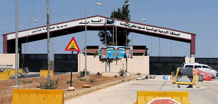 نشرة أخبار الأحد- الأردن يعلن فتح معبر جابر - نصيب غداً الاثنين، ووزير الخارجية العراقي يلتقي بشار الأسد في دمشق اليوم -(14-10-2018)