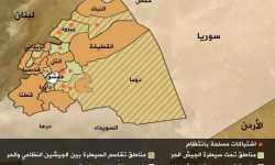 رهان الثوار: تمزيق قوات النظام للسيطرة على دمشق