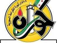 الثورة السورية ضد نظام بشار الأسد: 18/ 3/ 2011م