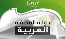 بعد الغوطة... مخطط تهجير يتحضر لجنوب دمشق، ومعلومات متضاربة عن سيطرة