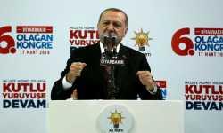أردوغان: في نفس اليوم الذي انتصرنا فيه بمعركة