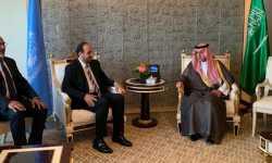 السعودية توضح موقفها من تشكيل