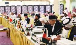مجمع الفقه الإسلامي الدولي يستنكر المجزرة الإرهابية في
