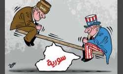 واشنطن بوست: روسيا تمكنت من خداع الولايات المتحدة في سورية
