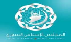 المجلس الإسلامي يفتي بحكم شراء ما تم تعفيشه من منازل المدنيين