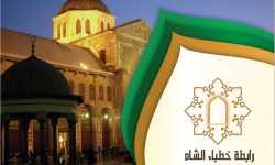 من ضيق الانتماءات إلى سعة الإسلام