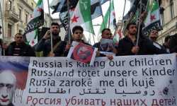 الإسلامي السوري يدعو للتظاهر ضد العدوان الروسي