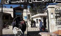 ثلاثة مراكز طبية في إدلب تخفّض خدماتها..والسبب؟