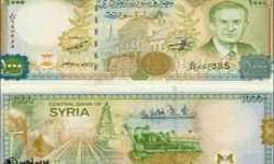 10 نقاط تحكم انهيار الليرة السورية