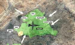 معركة الغوطة.. لماذا لن تتكرر تجربة حلب؟