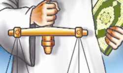 خطوات نحو العدالة