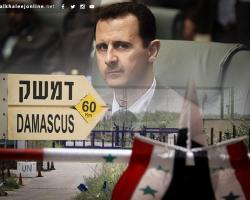 تناقضات كبرى تفضح نظام بشار الأسد (1)