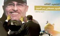 حزب الله عندما يطمئن الصهاينة