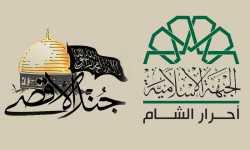 صقور الشام تطالب فتح الشام بالتزام الحياد ما دامت غير قادرة على لجم جند الأقصى