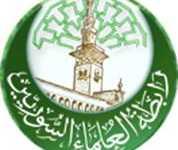 حول بيان وزارة الأوقاف السورية في تهجمها على الاتحاد العالمي لعلماء المسلمين