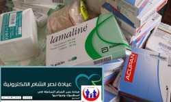 للسوريين في تركيا: عيادة إلكترونية بوصفات طبية تتجاوز عائق اللغة