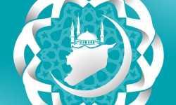 المجلس الإسلامي السوري يعلن غداً الجمعة أول أيام عيد الفطر