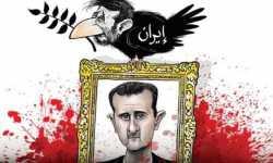 الأسد ورقة مساومة لإيران في سورية